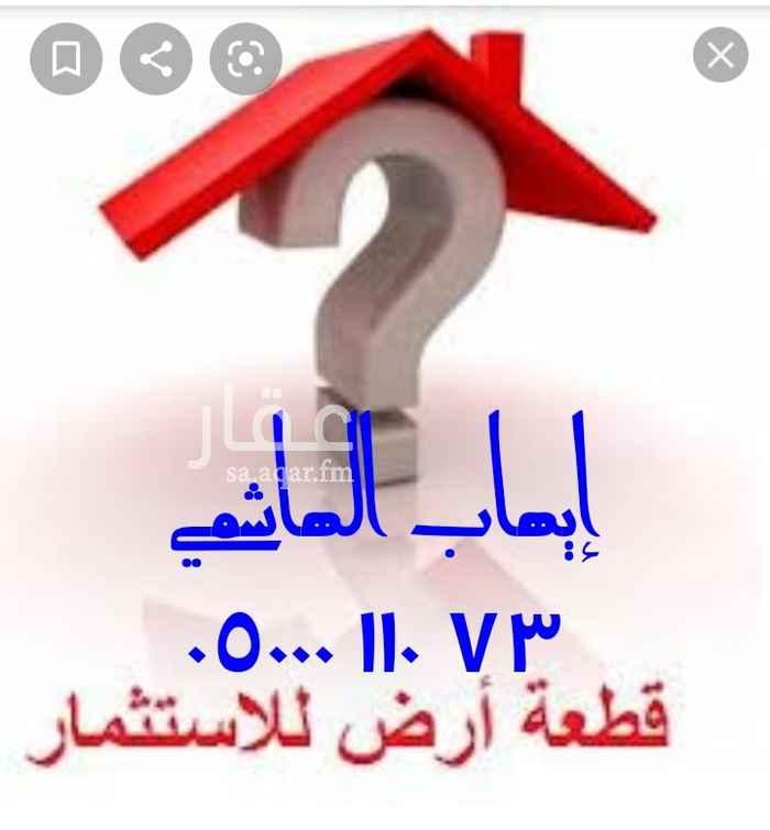 أرض للإيجار في طريق مكة القديم ، حي الروابي ، جدة ، جدة