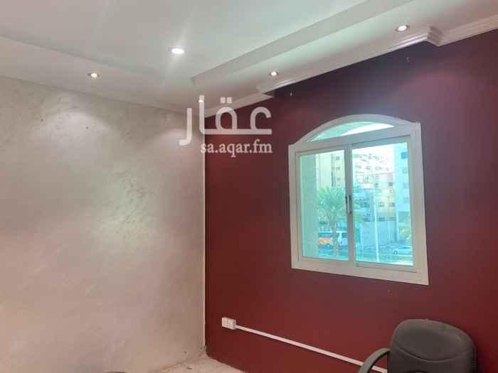 محلات للإيجار في مكة المكرمة تطبيق عقار