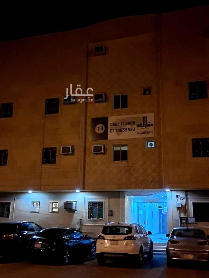 شقة للإيجار في شارع عبدالله بن سيف ، حي العقيق ، الرياض ، الرياض