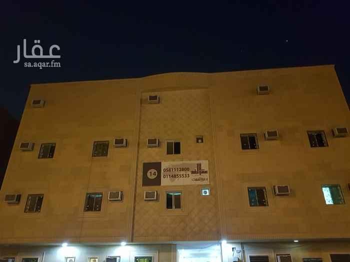 شقة للإيجار في شارع الطوال ، حي العقيق ، الرياض ، الرياض