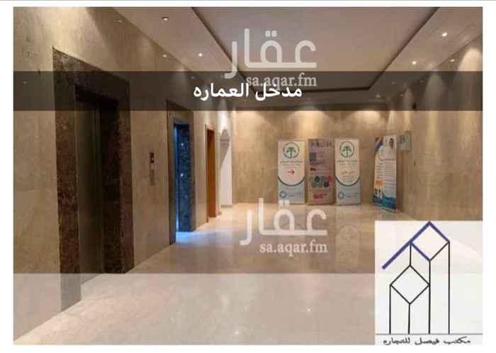 مكتب تجاري للإيجار في شارع ابن المهنا ، حي السليمانية ، الرياض