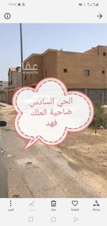 أرض للبيع في ضاحية الملك فهد ، الدمام
