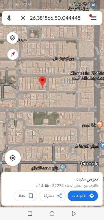 أرض للبيع في شارع عاصم بن خليفة ، حي المنار ، الدمام