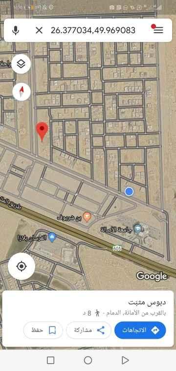 أرض للبيع في شارع 8 د ، حي الأمانة ، الدمام ، الدمام
