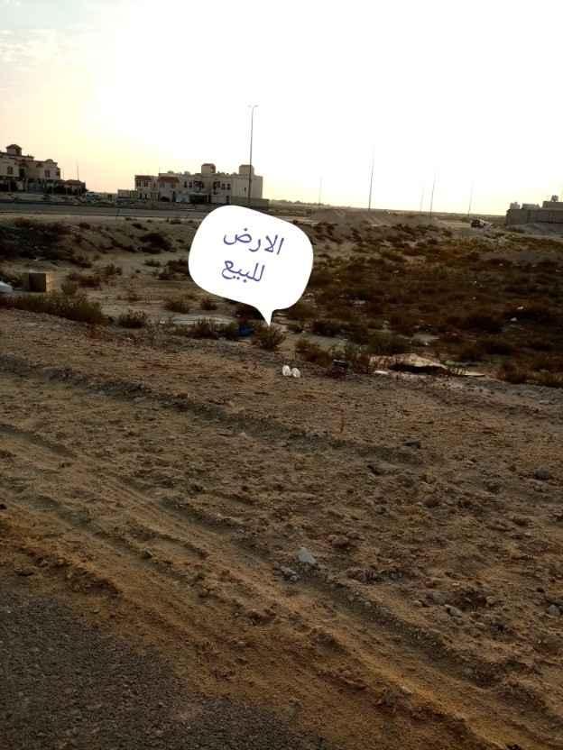 أرض للبيع في شارع 13 أ ، حي الأمانة ، الدمام ، الدمام