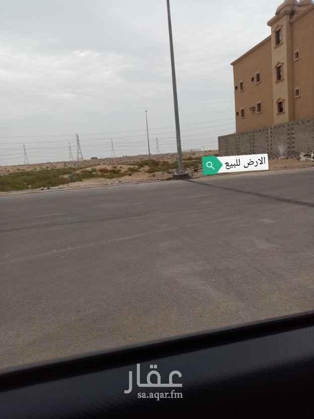 أرض للبيع في شارع 1 هـ ، حي الأمانة ، الدمام ، الدمام