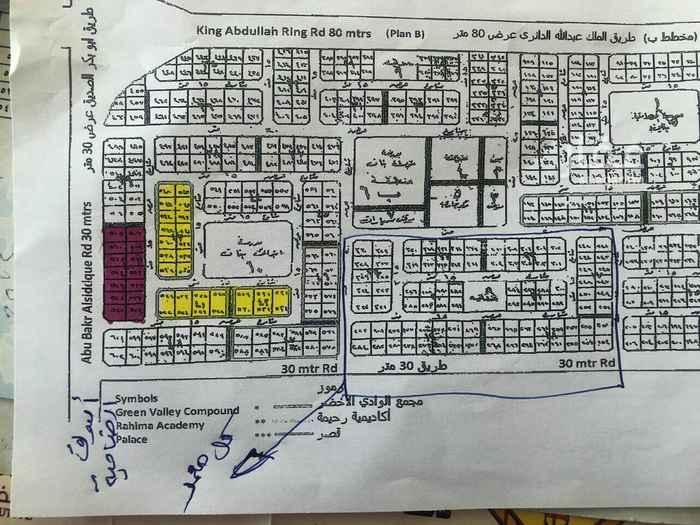 أرض للبيع في شارع أبو بكر الصديق ، حي الندى ، الدمام ، الدمام