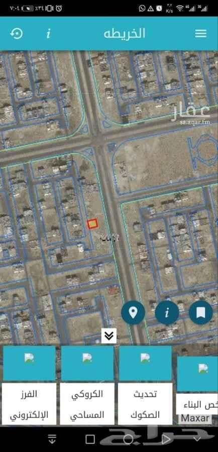 أرض للبيع في شارع 9 ج ، حي الأمانة ، الدمام ، الدمام