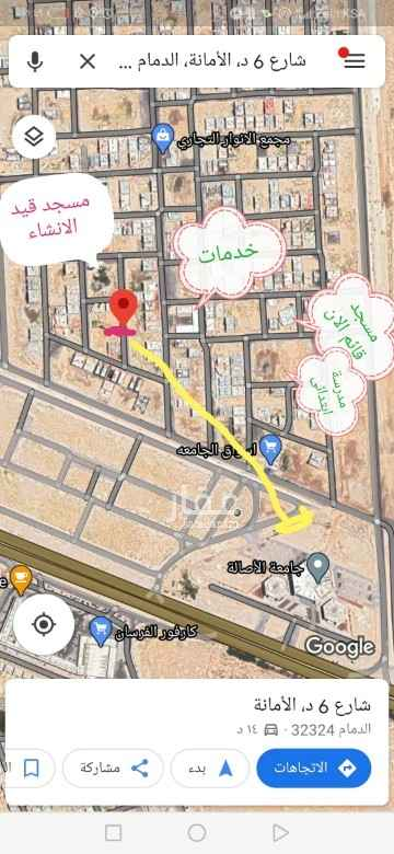 أرض للبيع في شارع خولة بنت الهذيل ، حي الأمانة ، الدمام ، الدمام