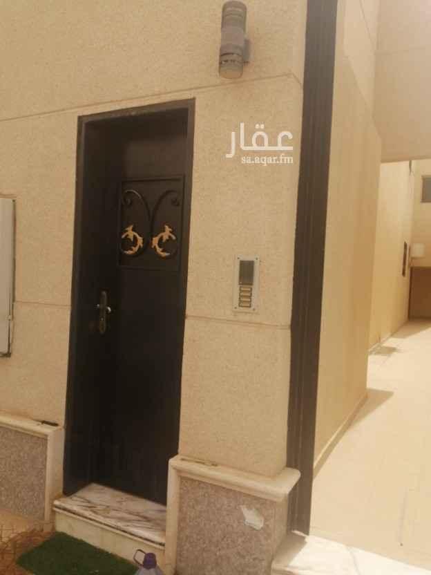 غرفة للإيجار في شارع رقم 250 ، حي النرجس ، الرياض ، الرياض
