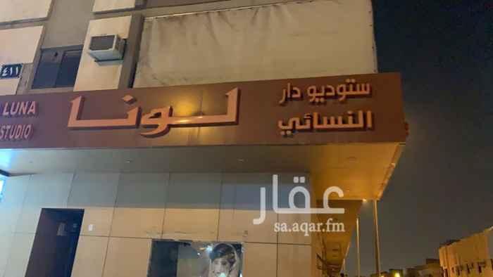 محل للإيجار في شارع الخرمة ، حي الورود ، الرياض ، الرياض