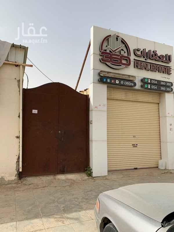 استراحة للإيجار في شارع الامير سعود بن عبدالله بن جلوي ، حي العارض ، الرياض ، الرياض