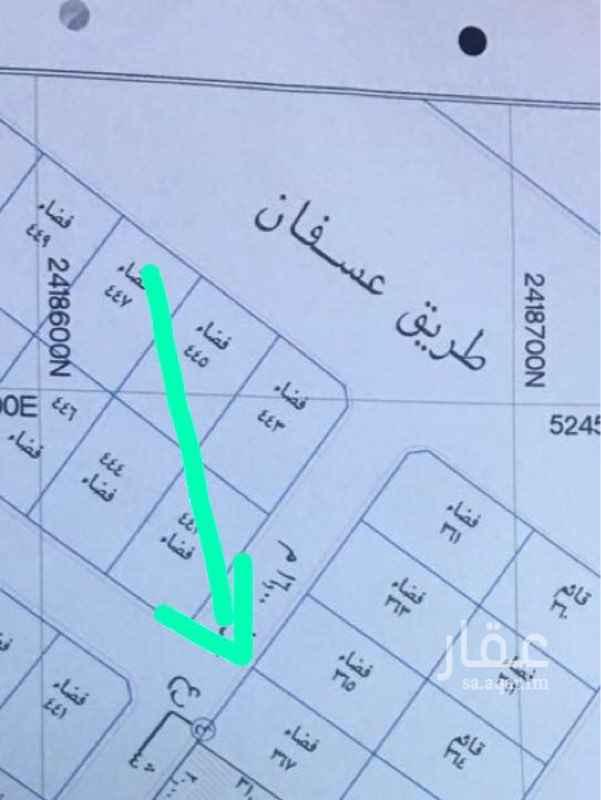 أرض للبيع في طريق عسفان ، جدة