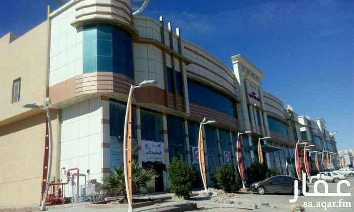 مكتب تجاري للإيجار في 3424-3434 ، شارع حفصة بنت عمر ، حي الروضة ، الرياض