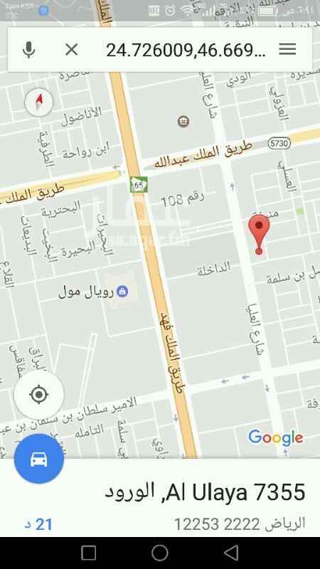 أرض للإيجار في شارع العليا ، حي الورود ، الرياض