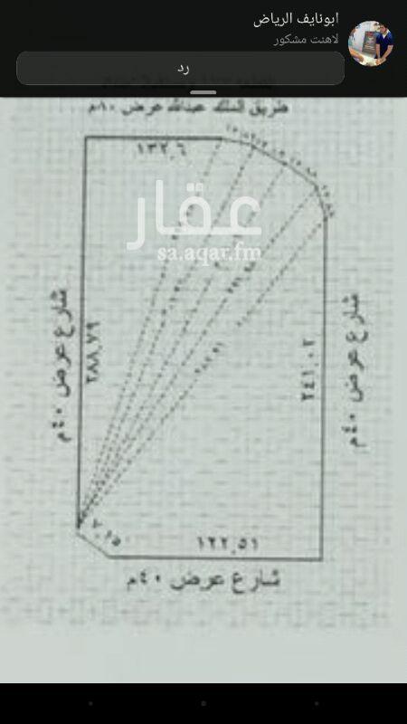 أرض للإيجار في طريق السلطان قابوس بن سعيد ، حي المعيزلة ، الرياض