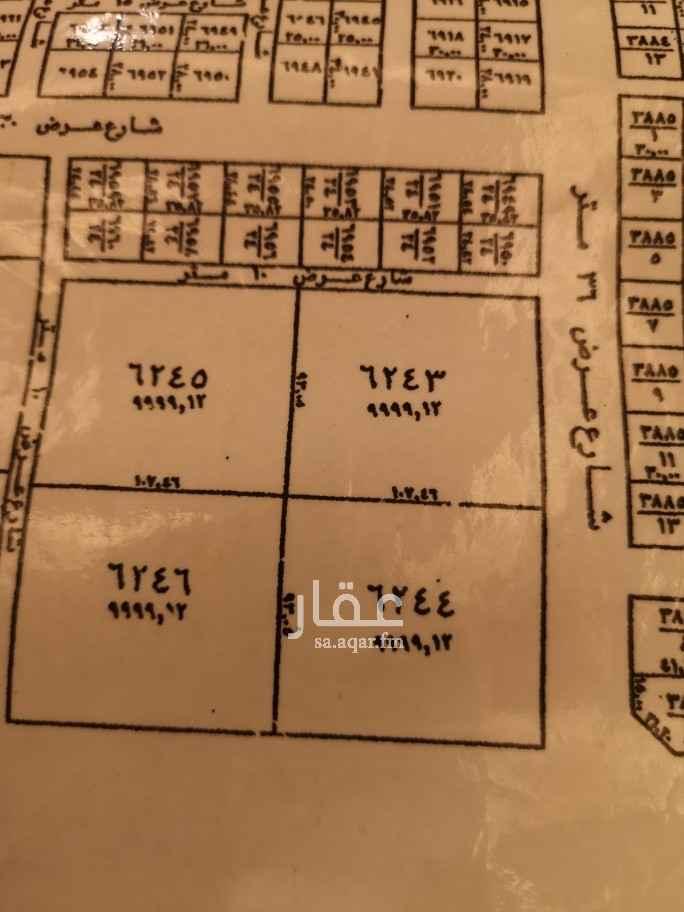 أرض للإيجار في طريق الملك سلمان ، حي مطار الملك خالد الدولي ، الرياض ، الرياض
