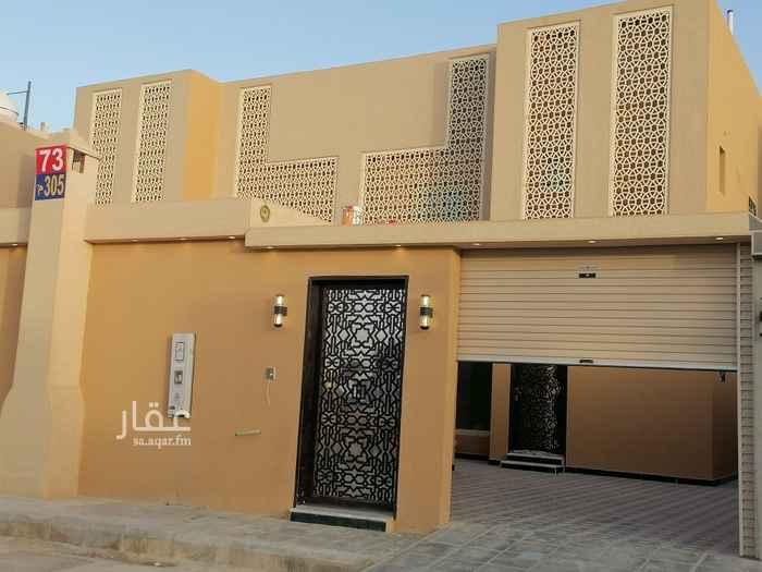 فيلا للبيع في شارع الشقيق ، حي طيبة ، الرياض ، الرياض