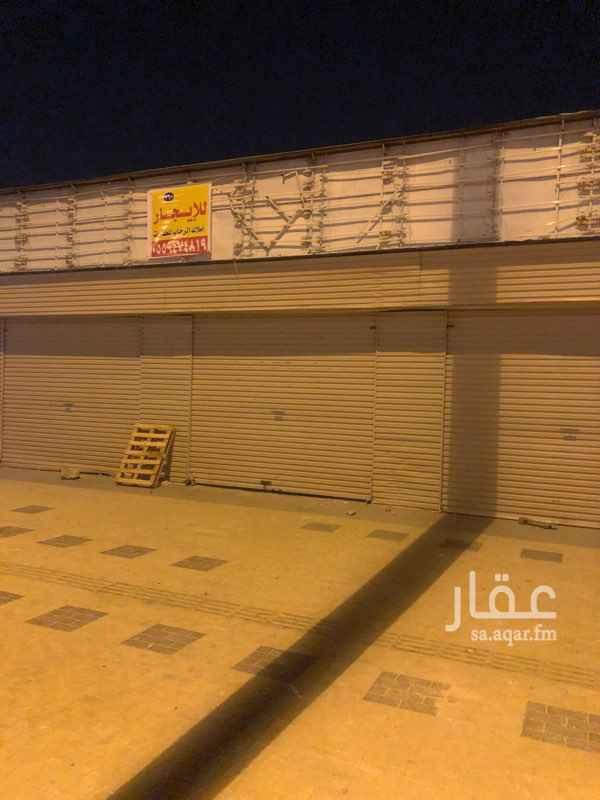 محل للإيجار في طريق الامير محمد بن عبدالرحمن الفرعي ، حي المنصورة ، الرياض