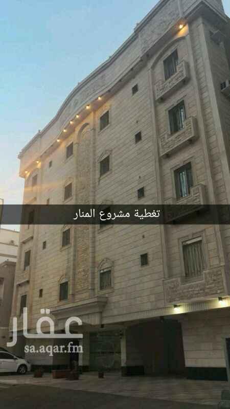 شقة للبيع في شارع سعيد الدرامي ، حي المنار ، جدة
