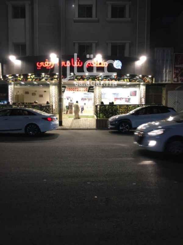 محل للبيع في شارع الإمام أحمد بن حنبل ، حي الجمعة ، المدينة المنورة ، المدينة المنورة