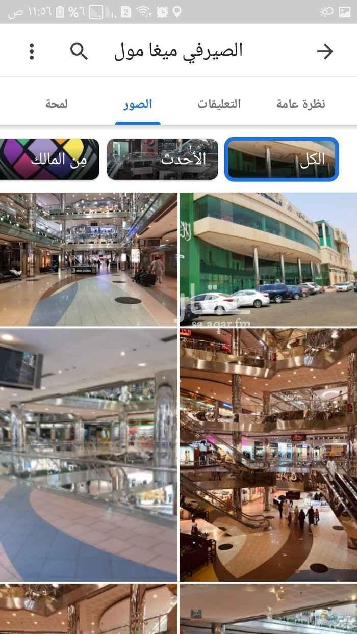 أرض للبيع في شارع ممشى الفيصلية ، حي الفيصلية ، جدة ، جدة