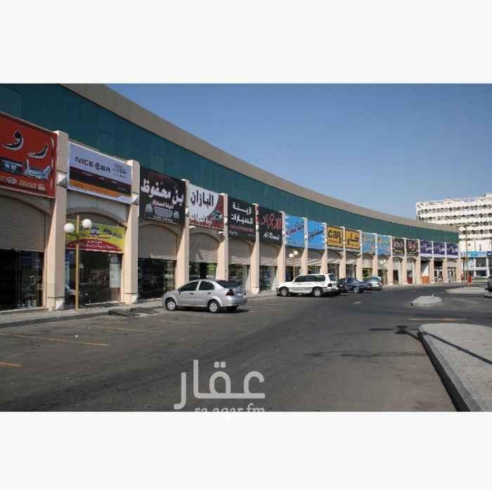 مكتب تجاري للإيجار في طريق مكة القديم ، حي السبيل ، جدة