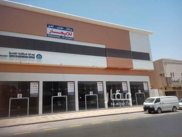 محل للإيجار في شارع حمزة بن عبد المطلب ، حي السويدي الغربي ، الرياض ، الرياض