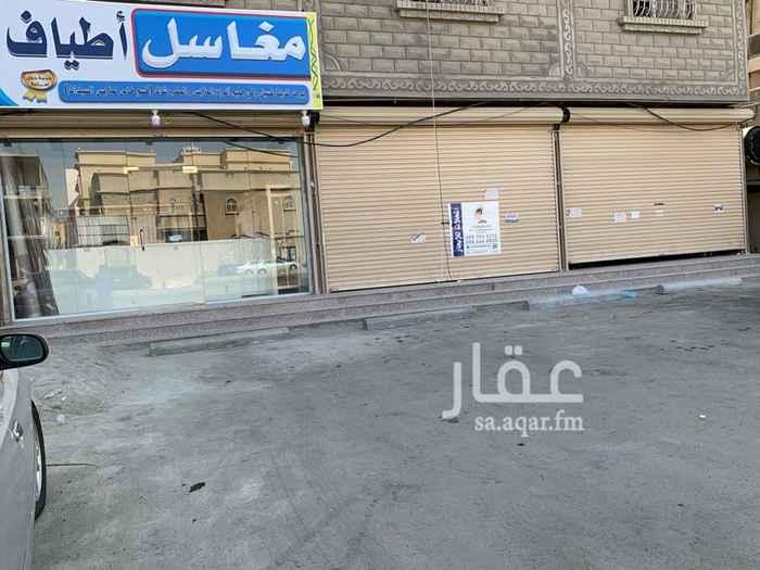 محل للإيجار في شارع الرغامة ، حي ابرق الرغامة ، جدة