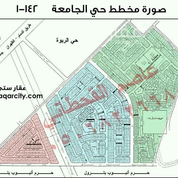 أرض للبيع في شارع ١٦ (أ) ، حي الجامعة ، الظهران