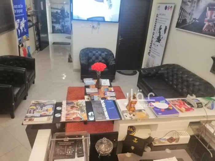 محل للبيع في شارع رماح ، حي الملك فهد ، الرياض ، الرياض