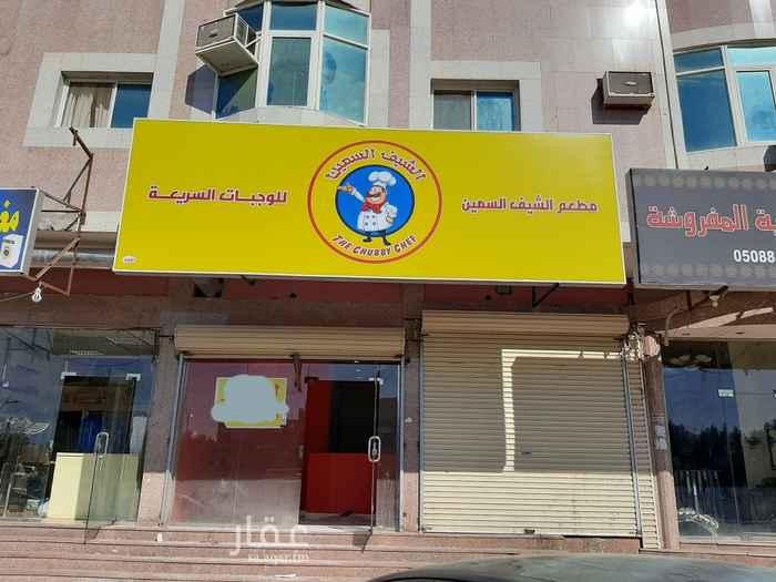 محل للبيع في شارع الأمير ممدوح بن عبدالعزيز ، حي المروج - ب ، تبوك ، تبوك