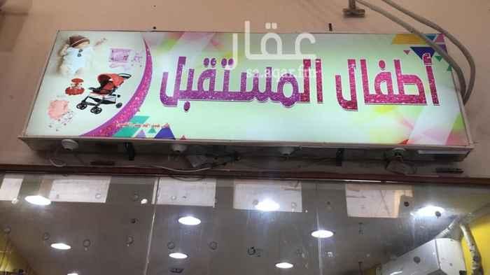 عمارة للبيع في حي الربوة ، الرياض ، الرياض