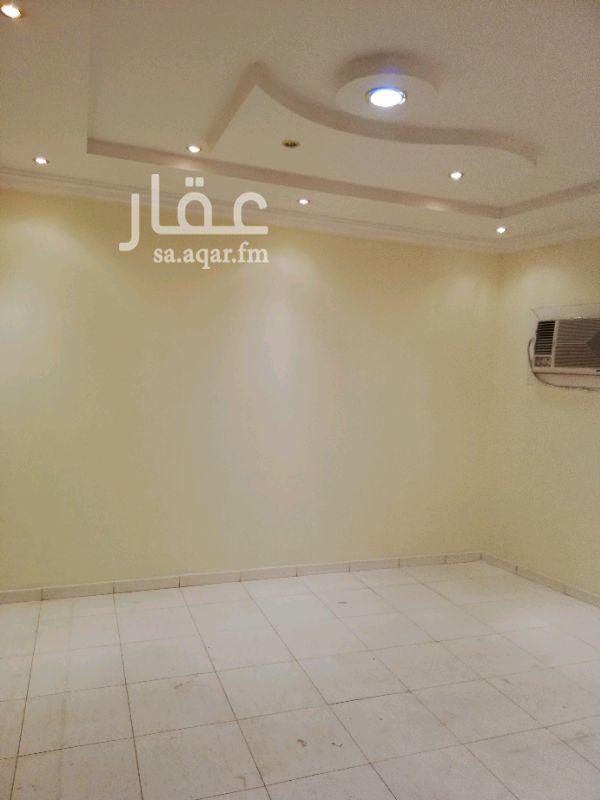 شقة للإيجار في شارع البحر المتوسط ، حي العقيق ، الرياض