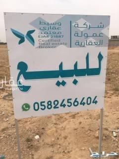 أرض للبيع في شارع السائد بن زيد ، ملهم ، حريملاء