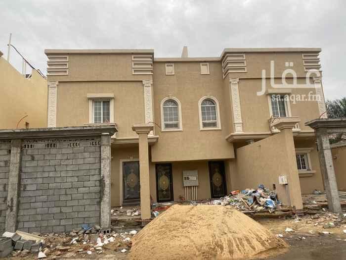 شقة للبيع في شارع بن ابي البر ، حي الندى ، الدمام ، الدمام