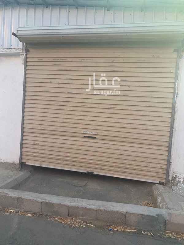 مستودع للإيجار في حي العكيشية ، مكة ، مكة المكرمة