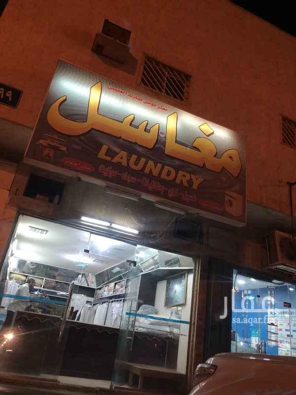 محل للبيع في شارع اوس العامري ، حي النسيم الغربي ، الرياض