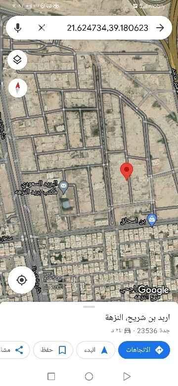أرض للبيع في شارع عبدالمحسن البسام ، حي النزهة ، جدة ، جدة