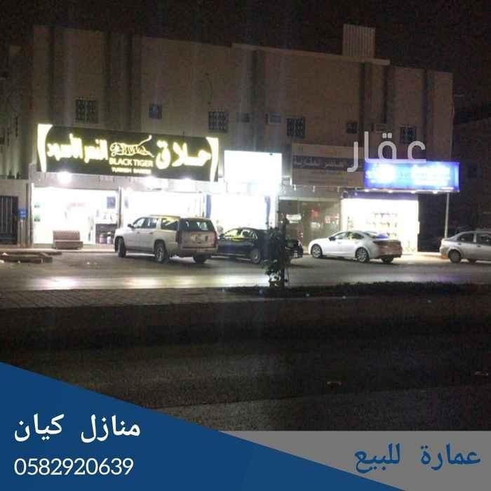 عمارة للبيع في شارع محمد عبدالله البرقي ، حي المونسية ، الرياض ، الرياض