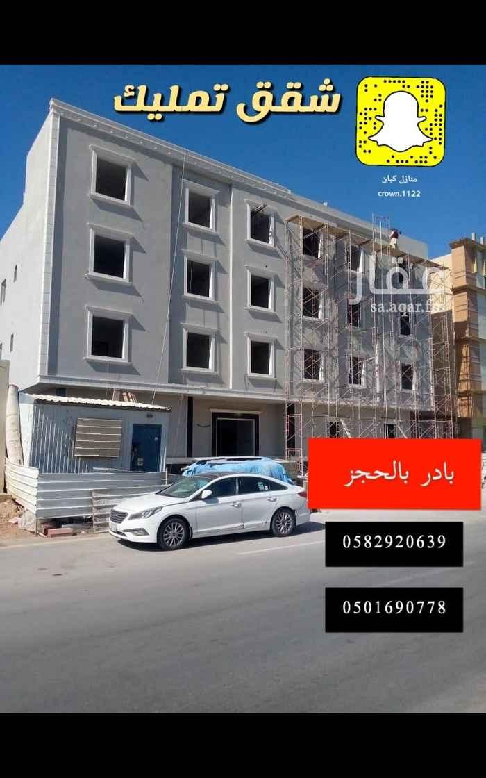 شقة للبيع في شارع محمد عبدالله البرقي ، حي المونسية ، الرياض ، الرياض
