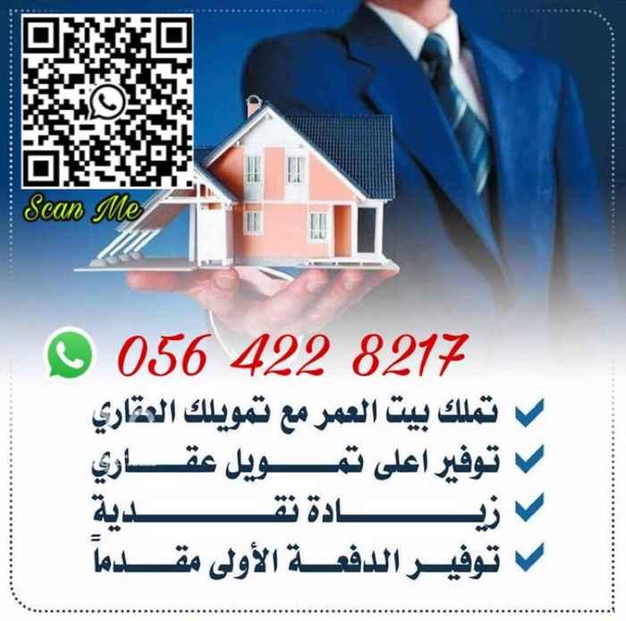 فيلا للبيع في شارع خالد بن الوليد ، حي قرطبة ، الرياض ، الرياض