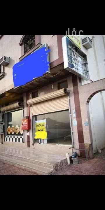 محل للإيجار في شارع عبدالله بن الزبير الحميدى ، المدينة المنورة