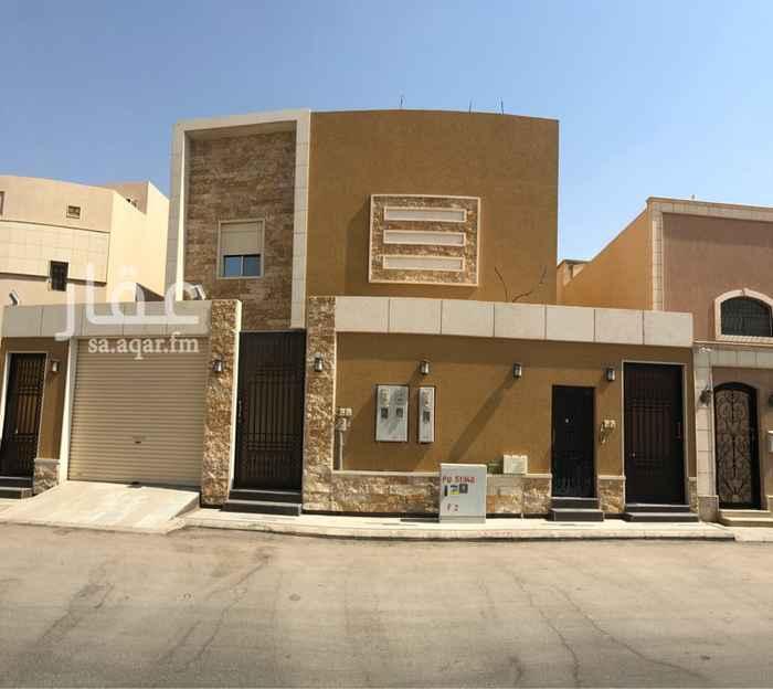 فيلا للبيع في شارع البلقة ، حي العقيق ، الرياض
