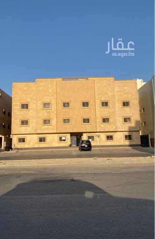 عمارة للبيع في شارع وادي وج ، حي الملقا ، الرياض