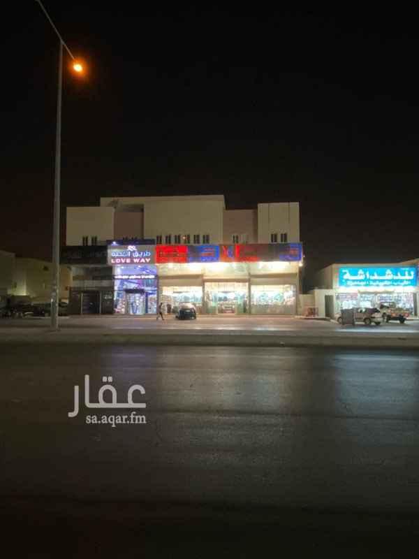 عمارة للبيع في شارع فاس ، حي ظهرة لبن ، الرياض ، الرياض