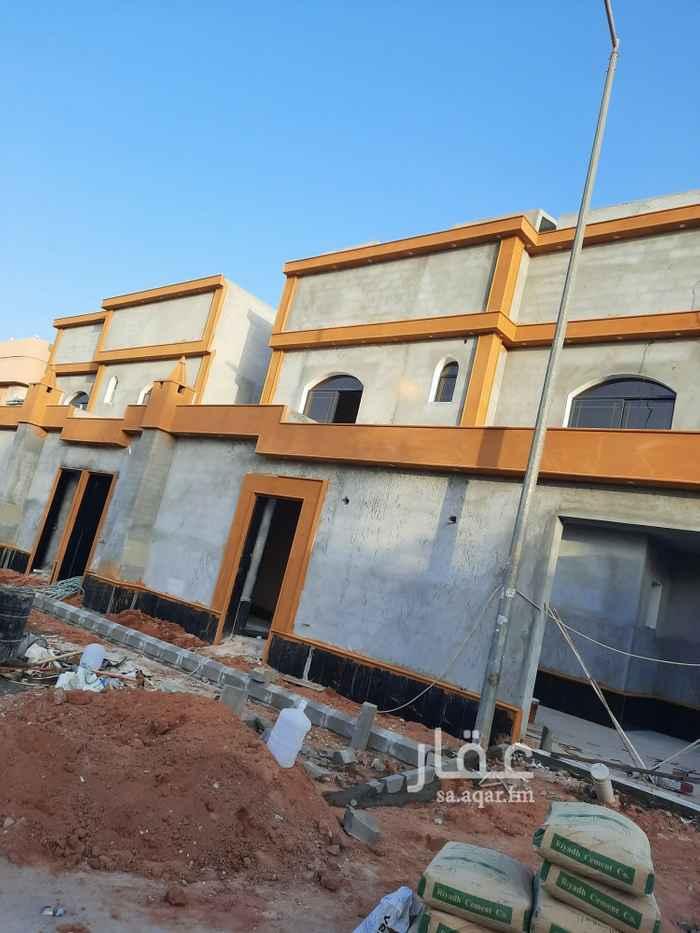 فيلا للبيع في حي الخليج ، الرياض ، الرياض