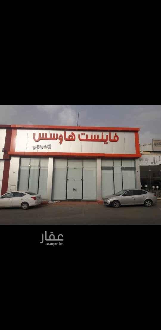محل للبيع في شارع اسد السنه ، حي الفيصلية ، الرياض ، الرياض