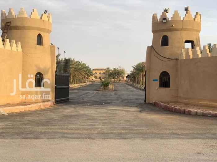 مزرعة للبيع في حي مطار الملك خالد الدولي ، الرياض ، الرياض