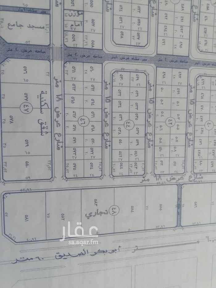 أرض للبيع في شارع الرحله ، حي العارض ، الرياض ، الرياض
